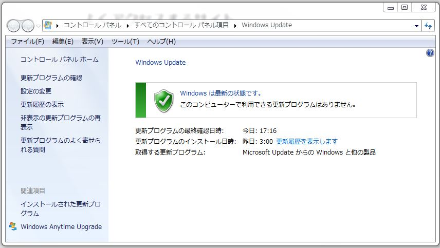Windows_Update_saito
