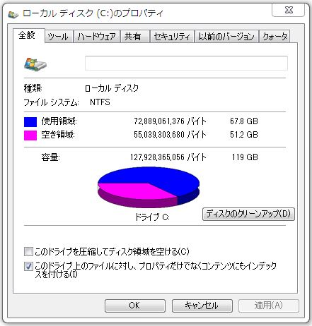 c_propa_001