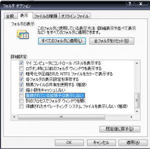 folda_op_001