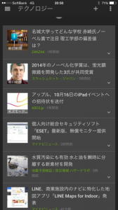 google_news_whe_002
