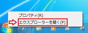 start_expr_001