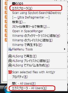 start_menu00
