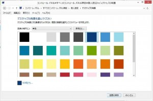 win8_pri_desktop_haikei_001
