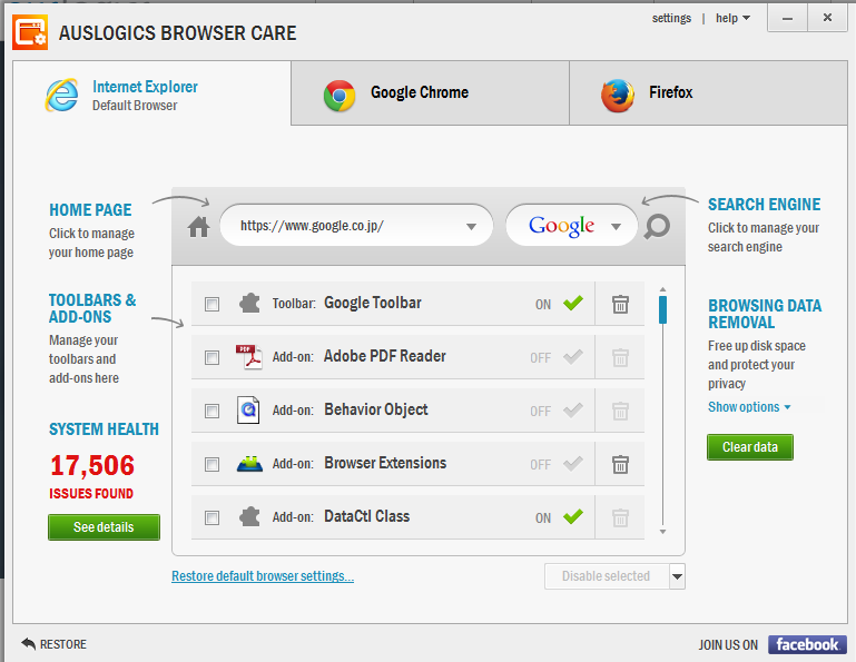 Auslogics_Browser_Care_001