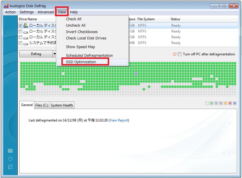 SSDの最適化を強化した無償デフラグツール「Auslogics Disk Defrag Free」v5.1.0.0を公開