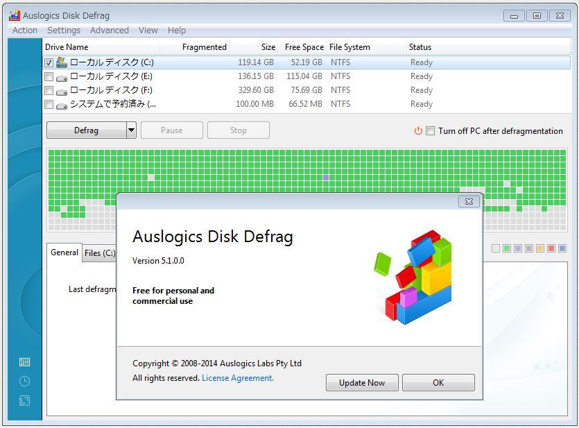 Auslogics Disk Defrag Free v5.1.0.0