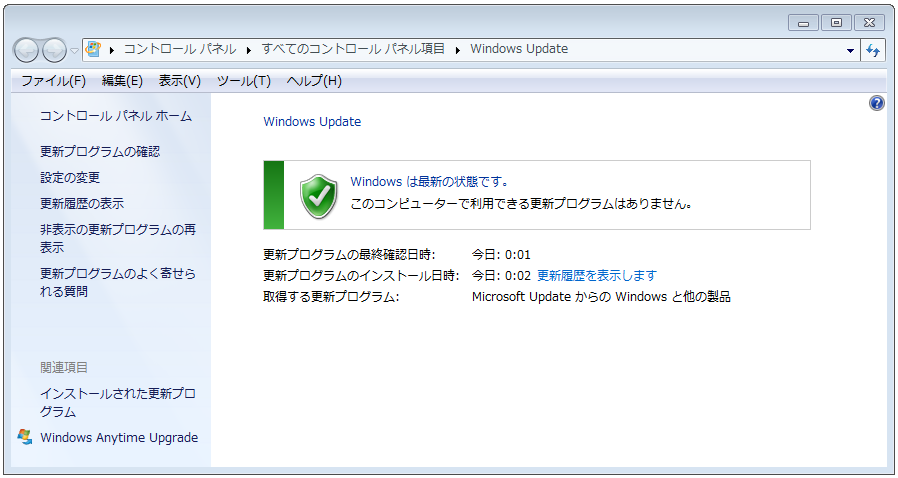 Windows_UPD_001