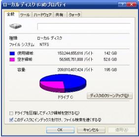 c_drive00s