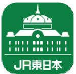 JR東日本が、東京駅構内で目的地までのルートを案内するiPhoneアプリ「東京駅構内ナビ」を12月18日に公開すると発表