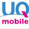 「KDDIバリューイネイブラー」が、12月18日からauの「4G LTE」ネットワークをMVNOで用いる格安の新サービス「UQ mobile」の提供を開始