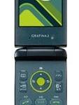KDDI(au)が、2015年春モデル(スマートフォンなど)6機種を発表
