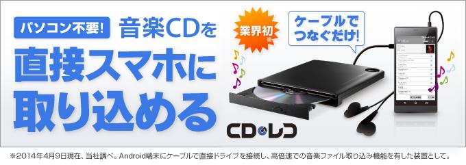 CDRI-S24ANEW_001