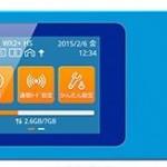 KDDIのWiMAX 2+に対応したWi-Fiルーター「Speed Wi-Fi NEXT W01」と月間容量制限なしで使えるWiMAX 2+向け新プラン