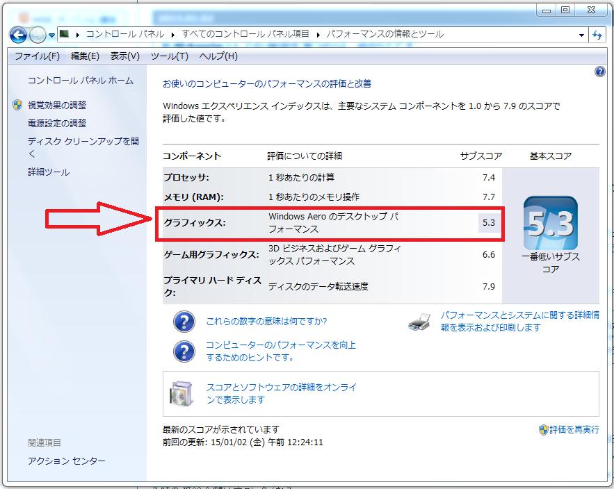 pfo_info_tool_201501_001