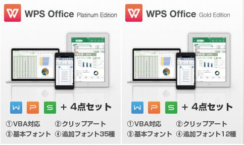 wps_office_001