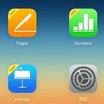 Appleが、MacやiOS端末を持たないユーザーでも使えるオフィススイート「iWork for iCloud Beta」を公開