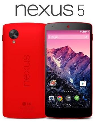 nexus5_red_001