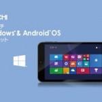 B&Sパートナーズが、Windows 8.1とAndroid 4.4の2つのOSを搭載した7インチタブレット「AzICHI AWOS-0701」を発売