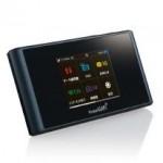 Y!mobileの新料金プランとして、上限なしで高速データ通信が利用できる「Pocket WiFiプランL」を7月15日より提供