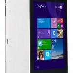 TJCが、Windows 8.1を搭載した、2万円を切る8型タブレット「StarQPad W01J」を7月17日に発売
