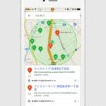 tritrueが、歩いて5分以内の場所を検索できるアプリ「Pathee(パシー)」iOS版を全面リニューアル
