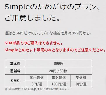 Simple_001