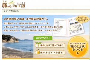 mapfun_tabi