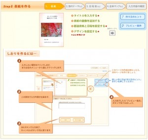 mapfun_tabi_002