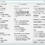 Windowsのタスクバーの動作をカスタマイズ可能なフリーソフト「7+ Taskbar Tweaker」