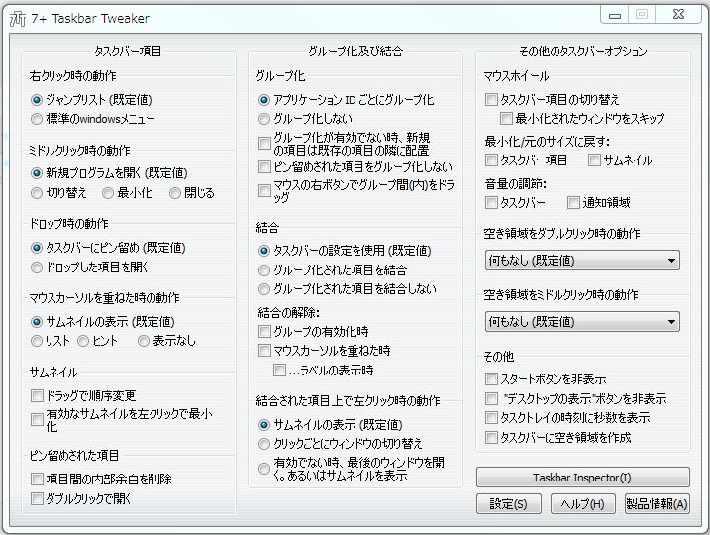 7tt_taskbar_001