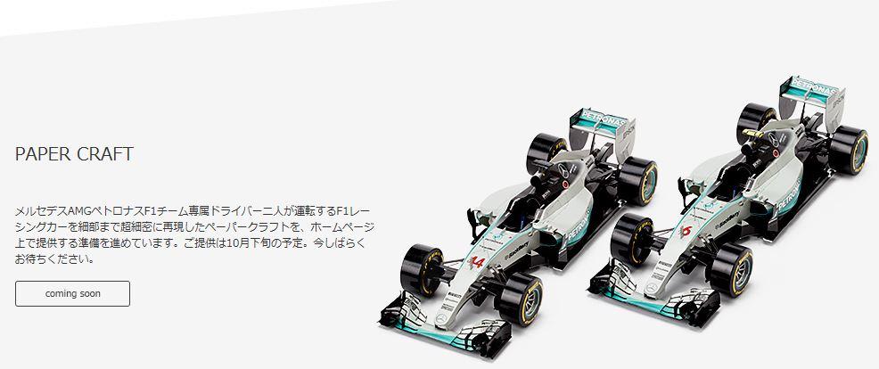 F1_W06_Hybrid_001