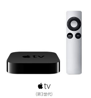 apple_tv_2015_002