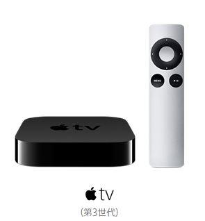 apple_tv_2015_002