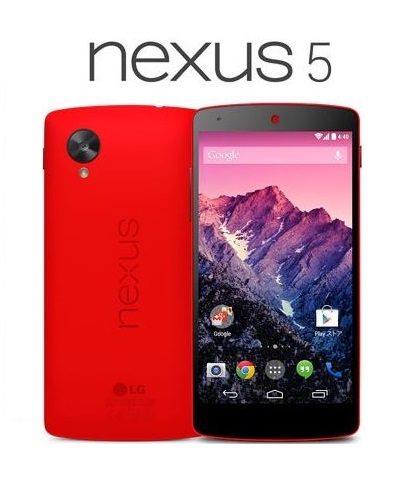 nexus5_red_102