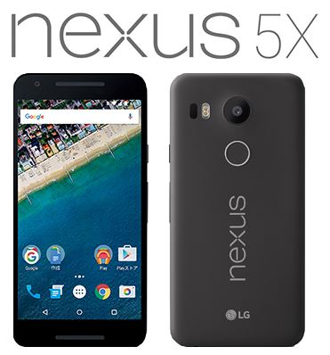 nexus5x_201