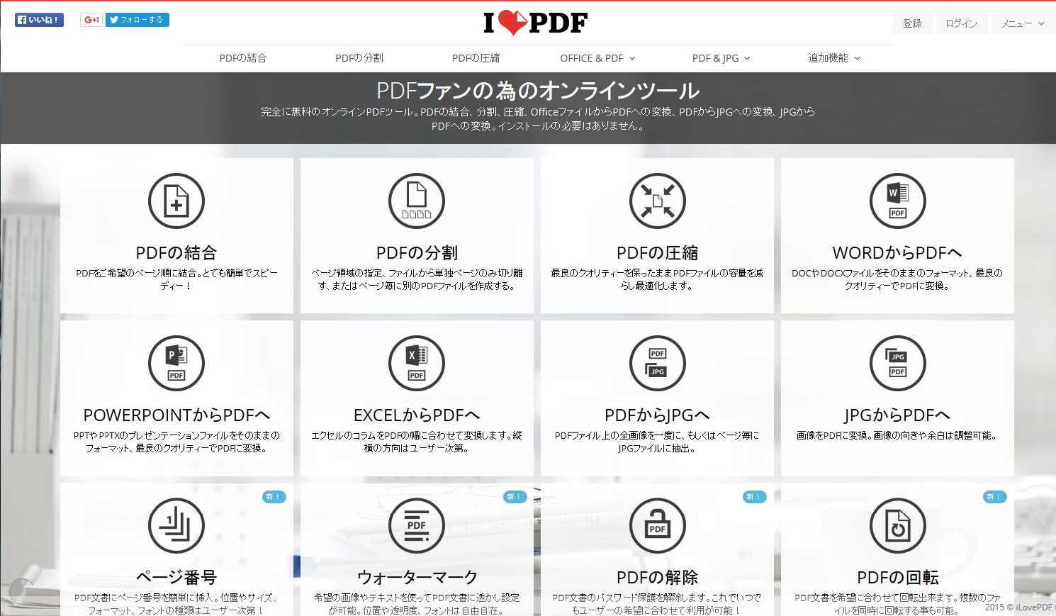 PDF_lovers_001