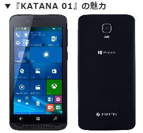 katana01_001