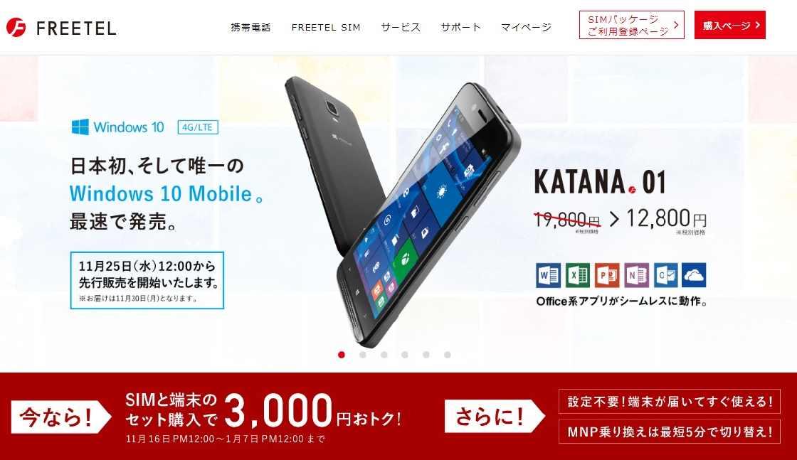 katana01_002