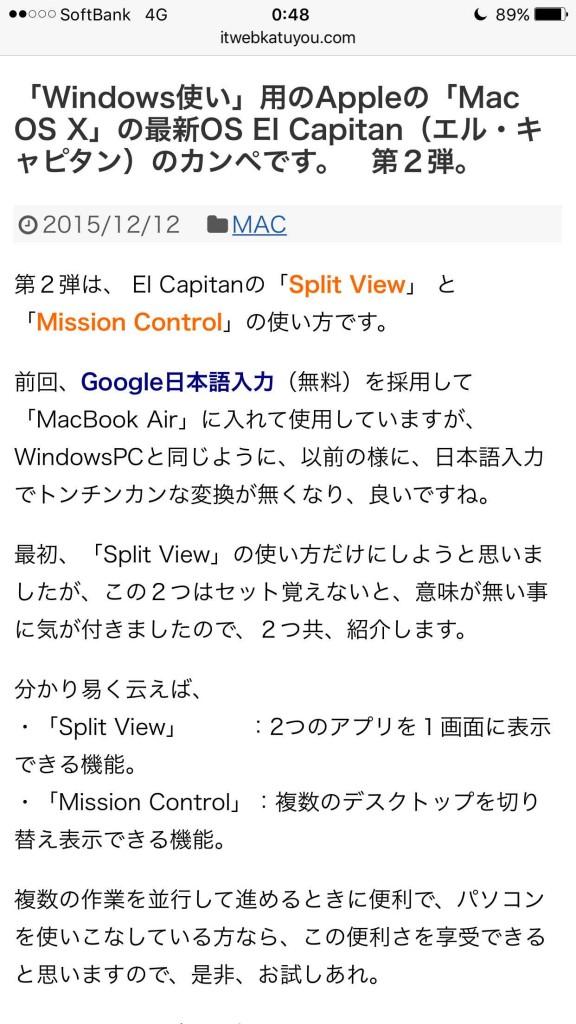 iphone6_plus_ch_01