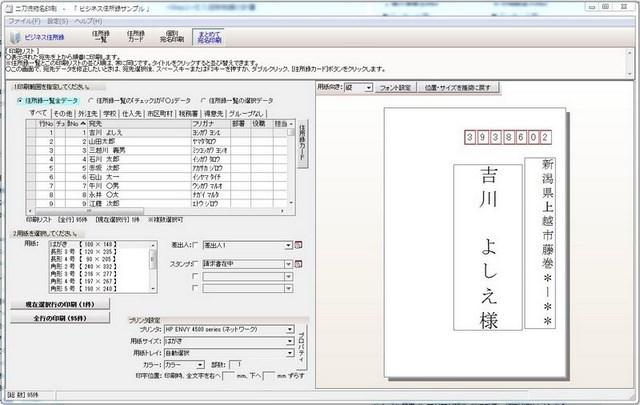 nitouryu_04