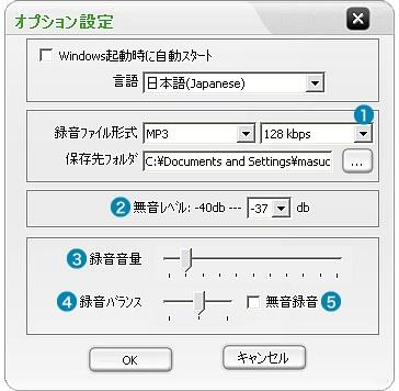 400-MEDI002_002