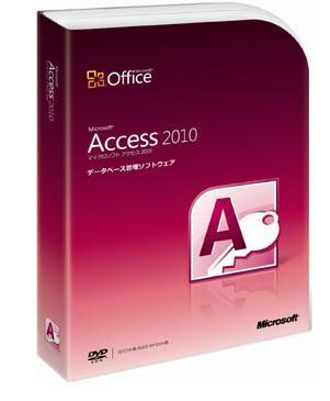 Access2010_pakc_002