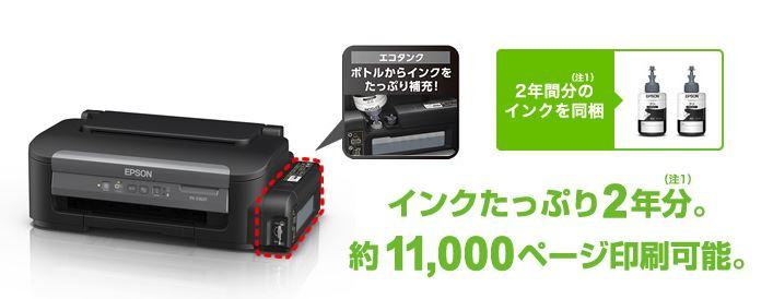 PX-S160T_001