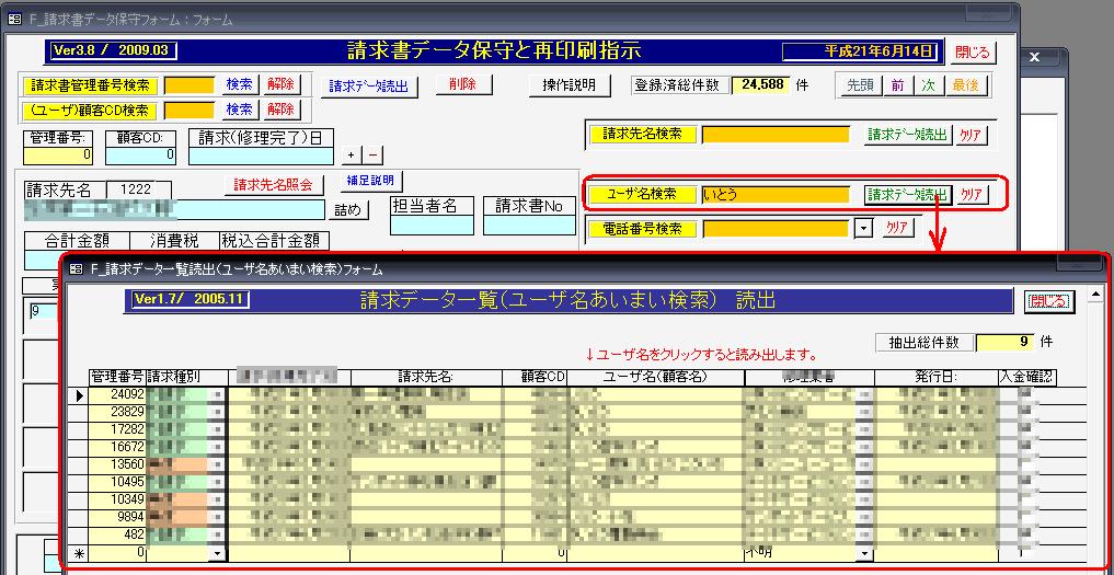 kensaku_041