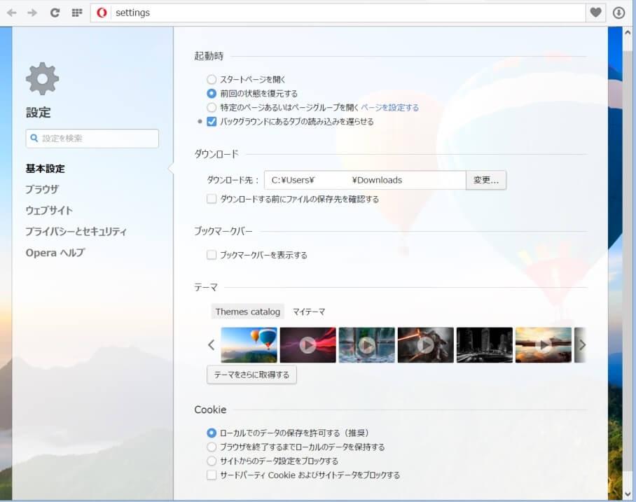 Opera35_003