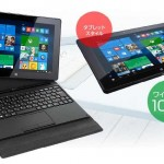 マウスコンピューターが、「Windows 10 Pro」を搭載した10.1型タブレット「MT-WN1001-Pro」(着脱式キーボード付属)を発売