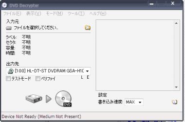 dvddecrypter_00s