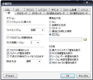 dvddecrypter_01s