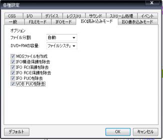 dvddecrypter_02s