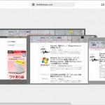 Googleが、PC、タブレット、スマートフォンでWebサイトがどう見えるかをチェックできる「Resizer」 を提供しています。
